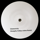 Shangrila (Takkyu Ishino Remix)/チャットモンチー