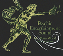Psychic Entertainment Sound/小室 哲哉 & MR.マリツク