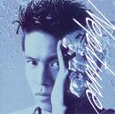 Neptune/Toshinobu Kubota with Naomi Campbell