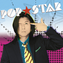 POP★STAR/藤井フミヤ