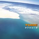 ゆずれない夏/TUBE