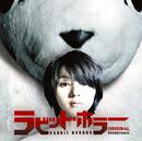 ラビット・ホラー オリジナル・サウンド・トラック/Original Soundtrack