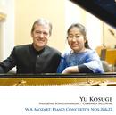 モーツァルト:ピアノ協奏曲第20番&第22番/小菅 優