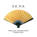 GOLDEN☆BEST  S.E.N.S.~Singles Collection/S.E.N.S.