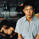 SHIMA UTA -Grandes Exitos-/THE BOOM