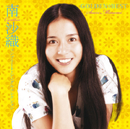 GOLDEN☆BEST 南沙織コンプリート・シングルコレクション/南 沙織