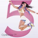 CK5/Crystal Kay