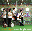 monobright one/monobright