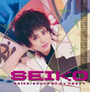 SOUND OF MY HEART/SEIKO