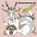 ASIAN KUNG-FU GENERATION presents NANO-MUGEN COMPILATION 2008/ASIAN KUNG-FU GENERATION