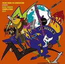 ASIAN KUNG-FU GENERATION presents NANO-MUGEN COMPILATION 2011/ASIAN KUNG-FU GENERATION