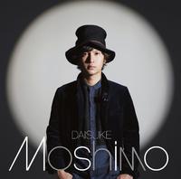 Moshimo/ダイスケ