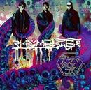 Deejay Deejay/RHYMESTER