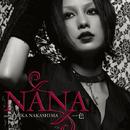 一色/NANA starring MIKA NAKASHIMA