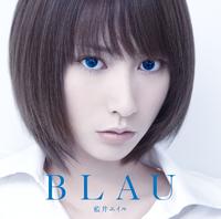 BLAU/藍井エイル