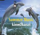 SUMMER MUSIC/キンモクセイ