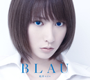 BLAU(Deluxe Edition)/藍井エイル