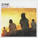 secret base ~君がくれたもの~/ZONE