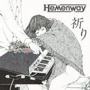 祈り/Hemenway