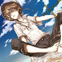 The Bravery/supercell