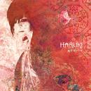 咆筺のメシア/HARUKI