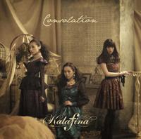 Consolation/Kalafina