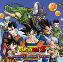 DRAGON BALL Z 神と神 オリジナルサウンドトラック/Original Soundtrack