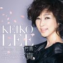 卒業写真 featuring 佐藤竹善/KEIKO LEE