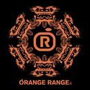 チェスト/ORANGE RANGE