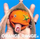 ビバ★ロック/ORANGE RANGE