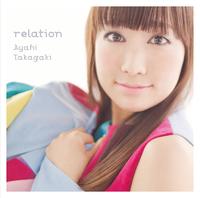 relation/高垣 彩陽