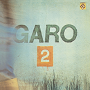 GARO 2/ガロ
