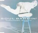 SOUL BANGIN'/Toshinobu Kubota with Naomi Campbell