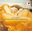 Schubert: Death and Maiden, Erlkoning & Arpeggione Sonata/Yuri Bashmet