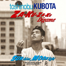 ZA-KU-ZA-KU Digame/SUNshine.MOONlight/Toshinobu Kubota with Naomi Campbell