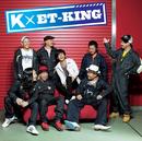 この歌を・・・・・・・・♪/K×ET-KING