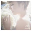 Promise/AZU