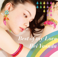 Best of my Love/安田 レイ