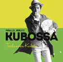 Parallel World II KUBOSSA/Toshinobu Kubota with Naomi Campbell