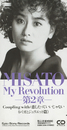 My Revolution -第2章-/渡辺 美里