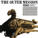 THE OUTER MISSION/聖飢魔II