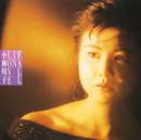 FALL IN LOVE/小林 明子
