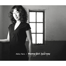 Home Girl Journey/矢野 顕子
