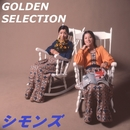 GOLDEN SELECTION シモンズ/シモンズ