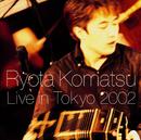 ライヴ・イン・Tokyo~2002/小松 亮太