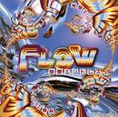 常夏エンドレス/FLOW