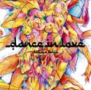 DANCE IN LOVE/石井 竜也