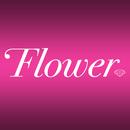 初恋/Flower