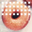 manners/藤原ヒロシ