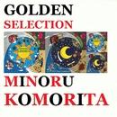 GOLDEN SELECTION コモリタミノル/コモリタ ミノル
